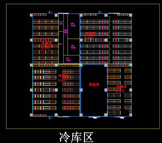 CAD室内设计图库大全之冷藏仓库布局图