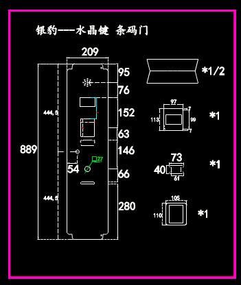 CAD机械设备图纸之电脑门的设计