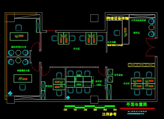 办公室一整套的CAD施工图