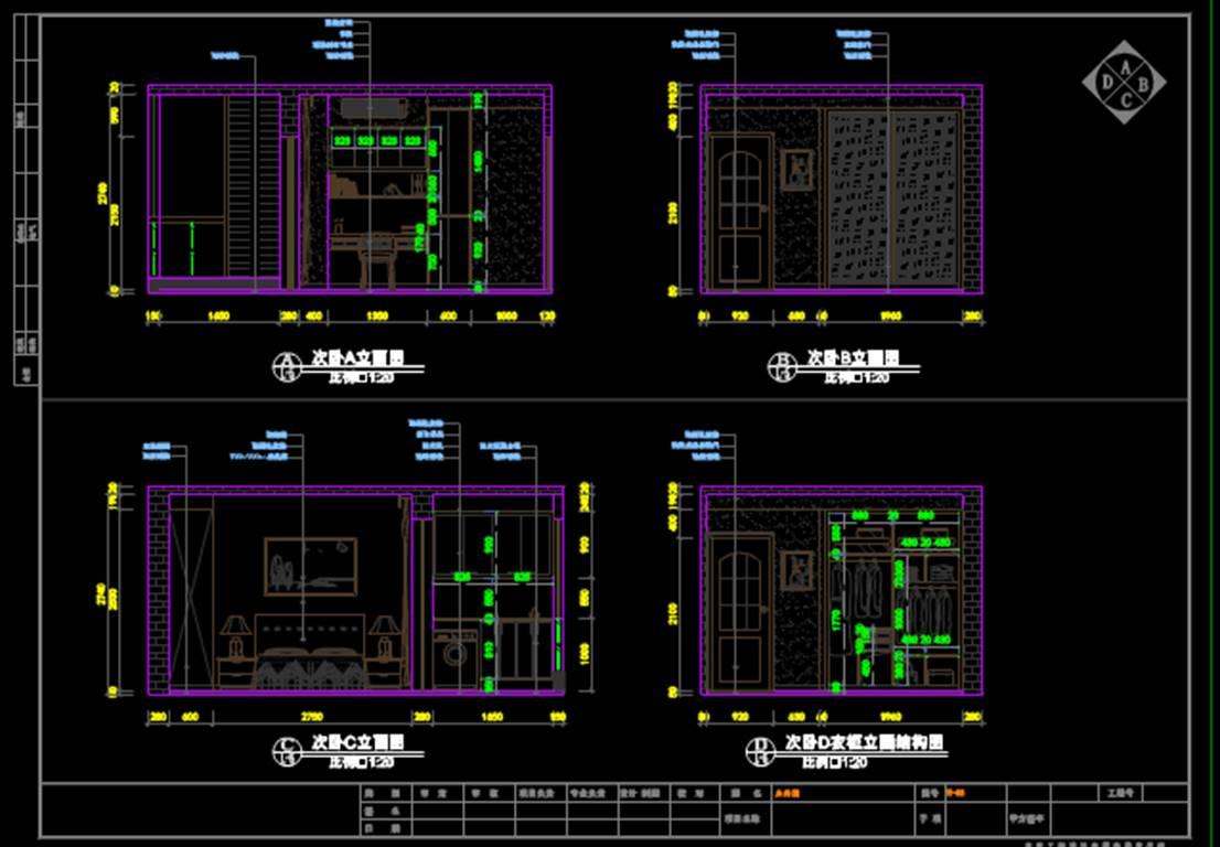 铂金名筑装饰设计CAD图纸