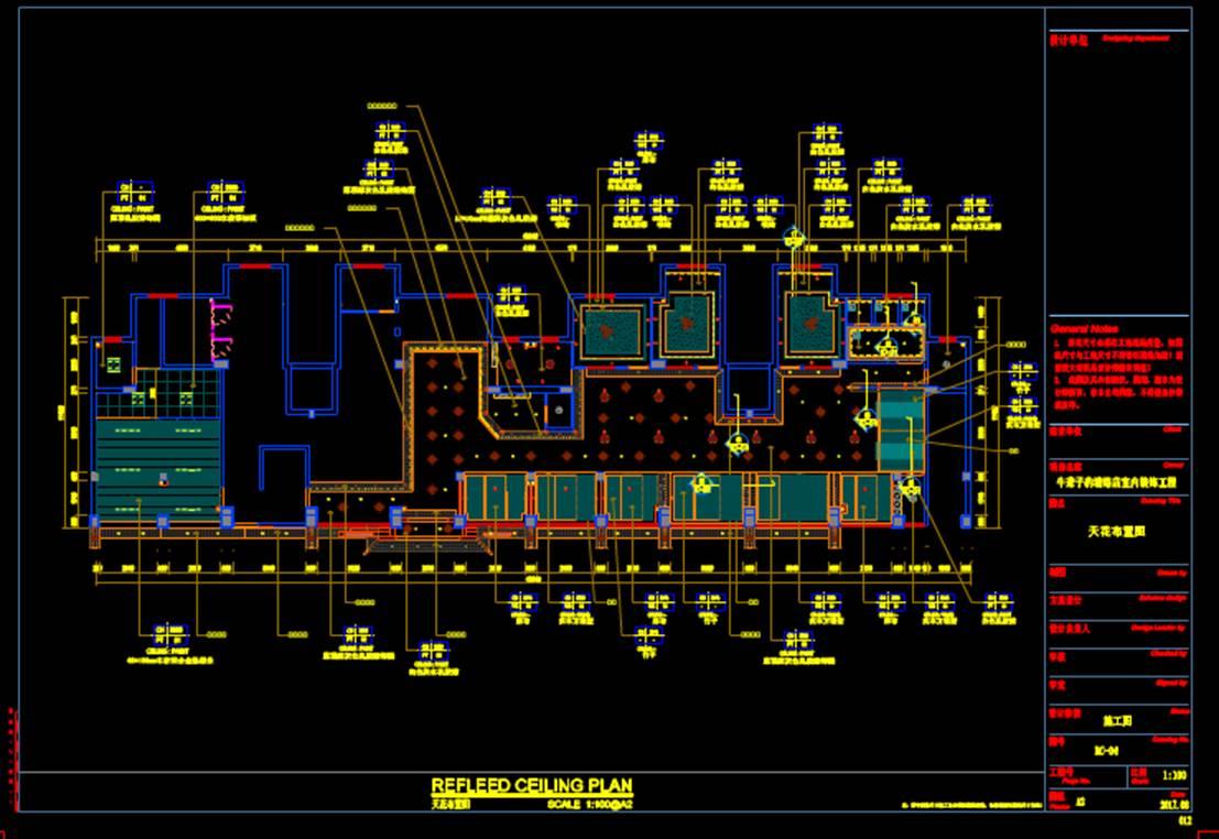 牛聋子豹塘路店装饰设计CAD图纸