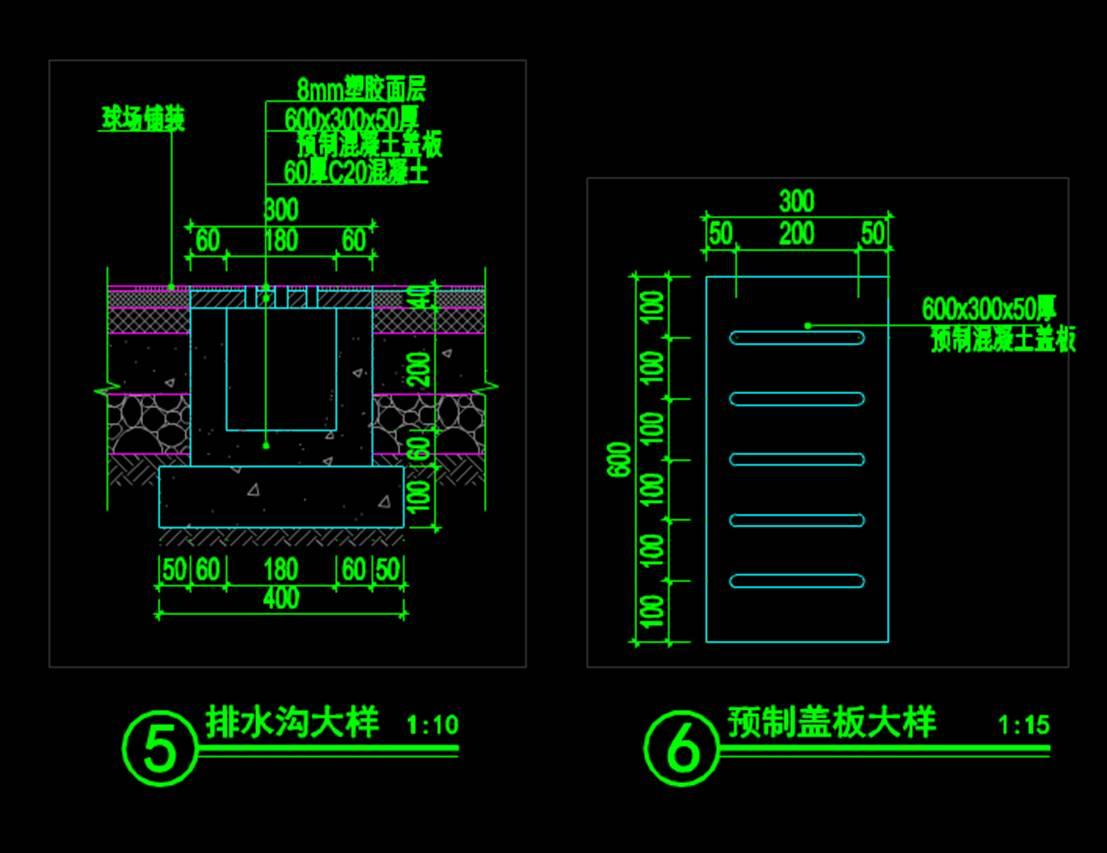建筑结构CAD图纸-休闲篮球场结构设计详图