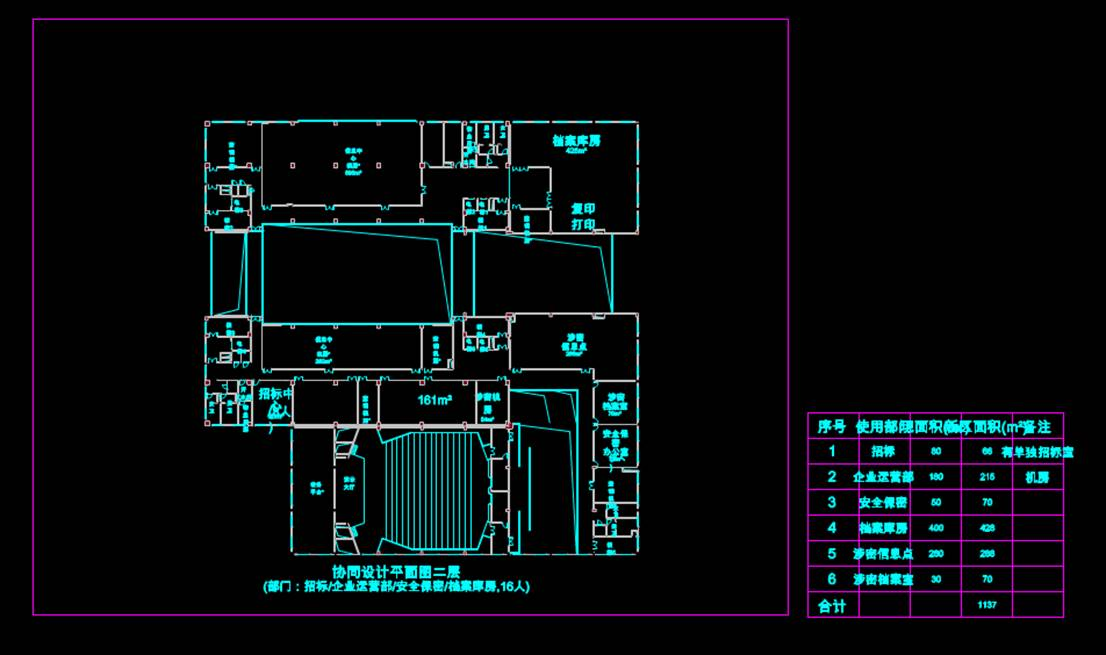 办公底层平面CAD图-办公建筑设计