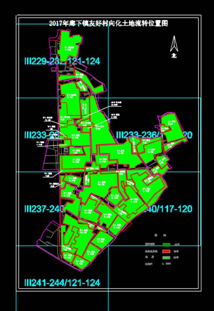 土地流转位置图城市规划设计图CAD