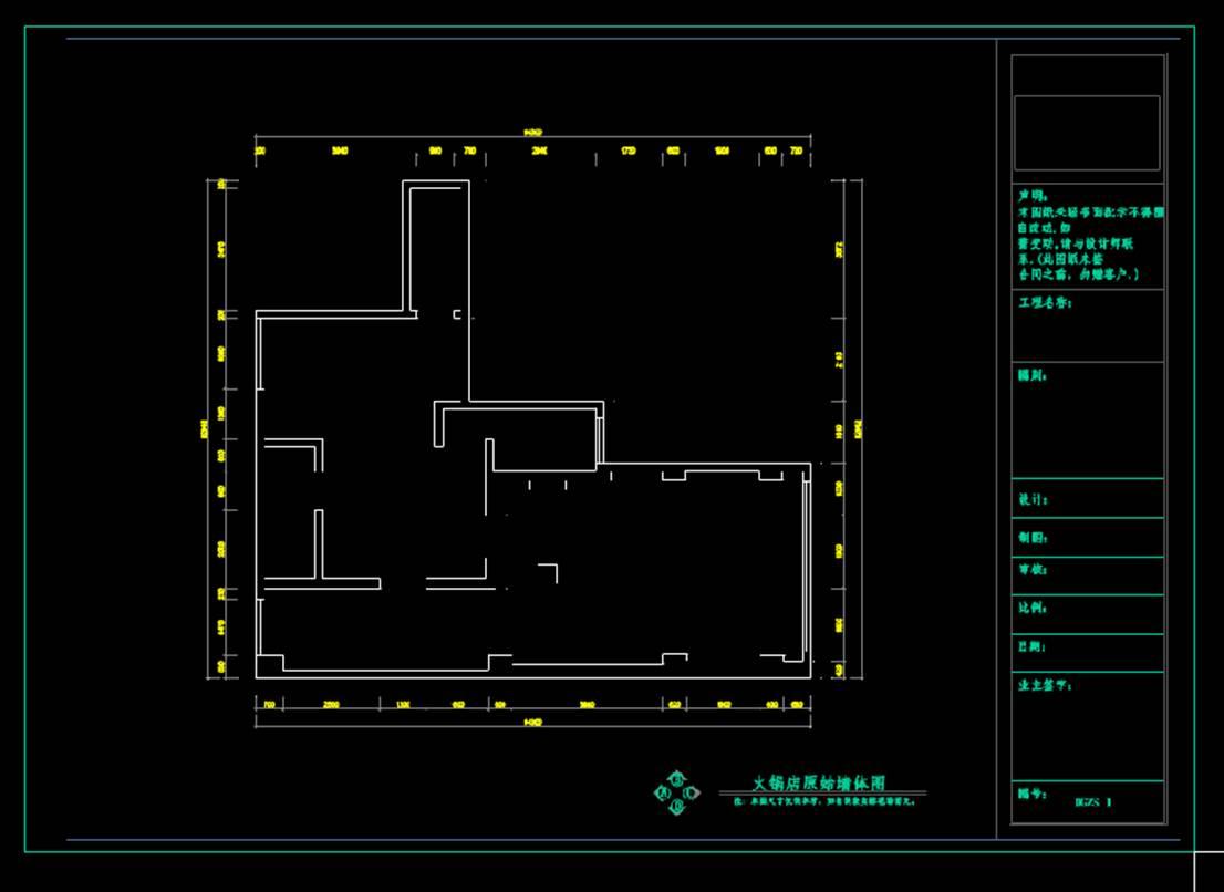 火锅店室内设计CAD平面室内图