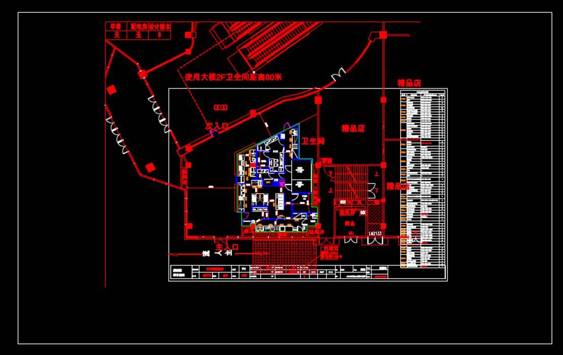 店铺平面CAD制图室内设计