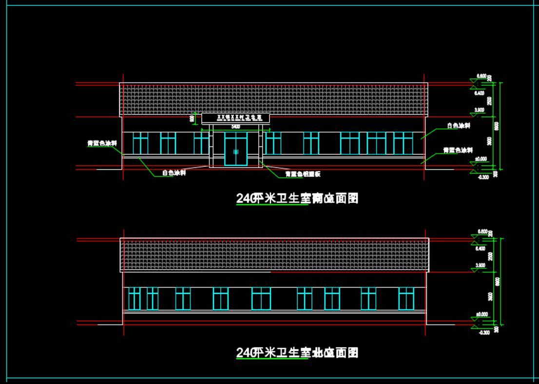 建筑设计医疗建筑CAD图纸-卫生室