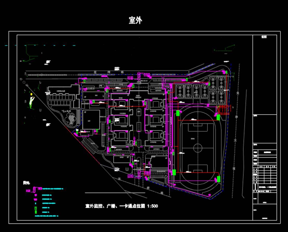 建筑设计CAD室内建筑图之教育建筑全套