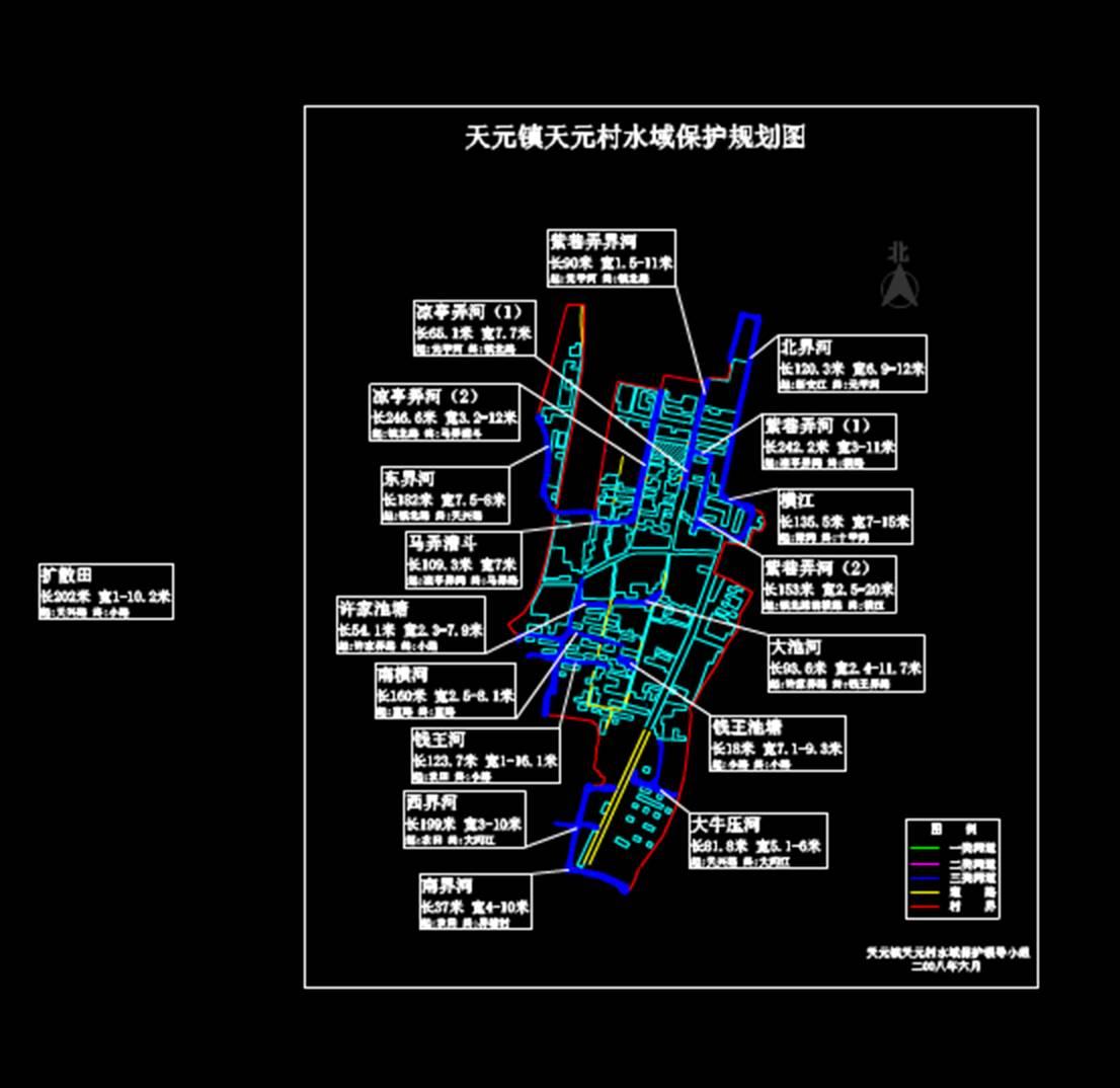 水域保护规划图城市规划设计图CAD