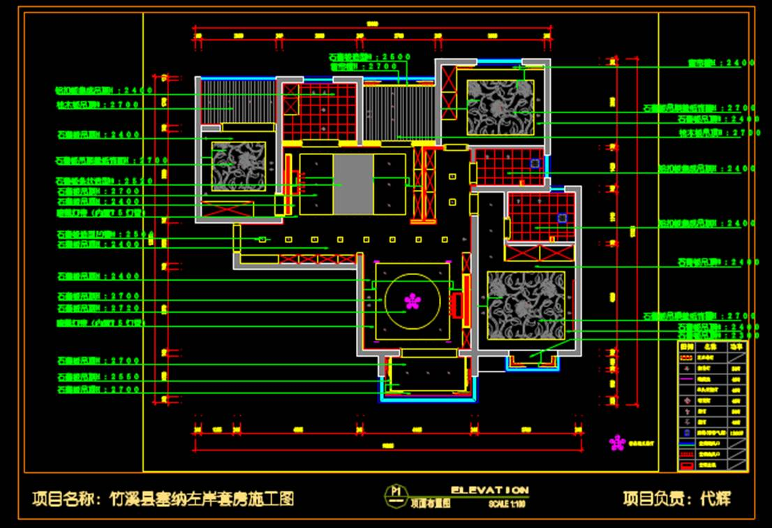 室内装修户型图室内设计CAD户型图之套房施工图