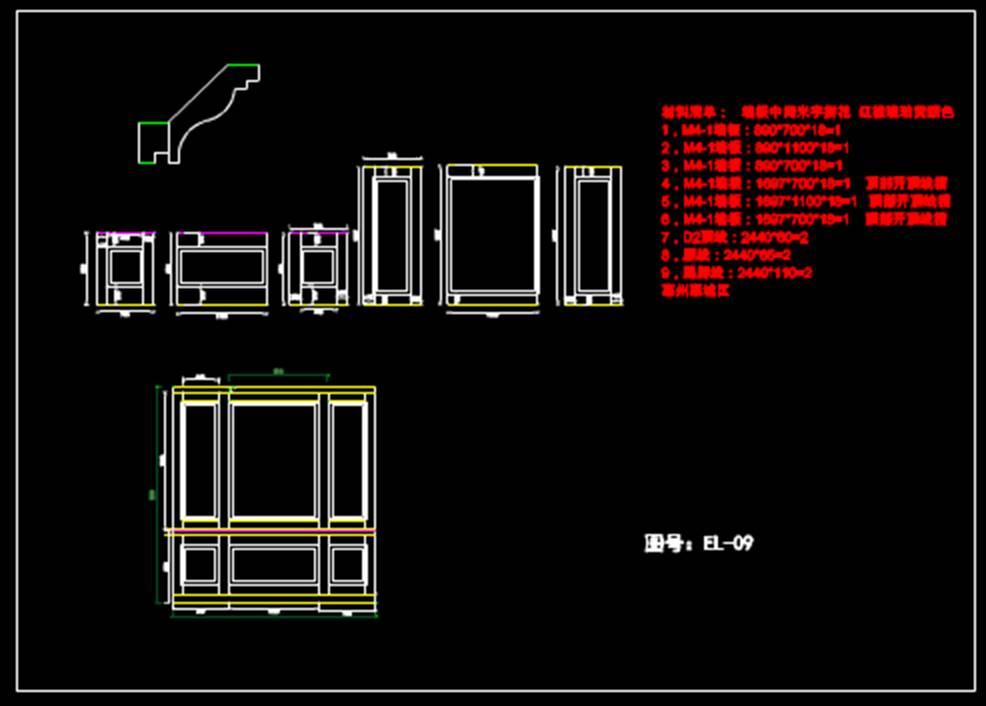 室内设计CAD网站——柜子墙板