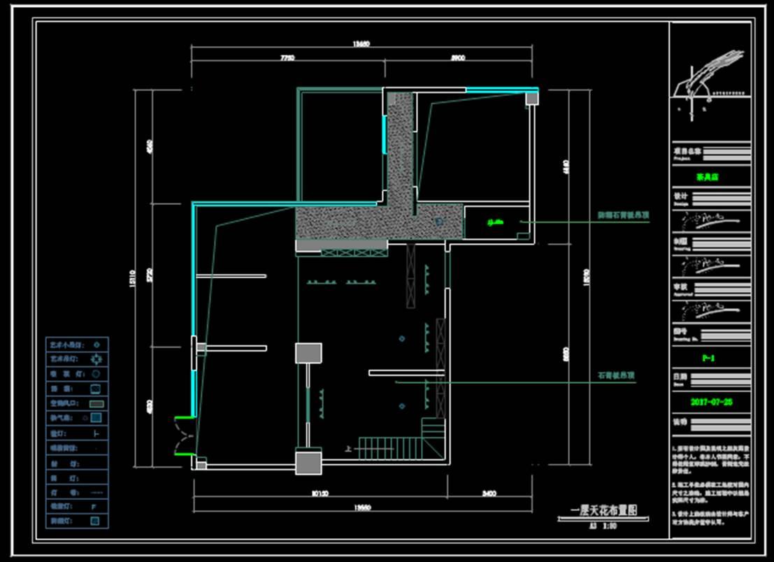 室内设计CAD网站——茶室