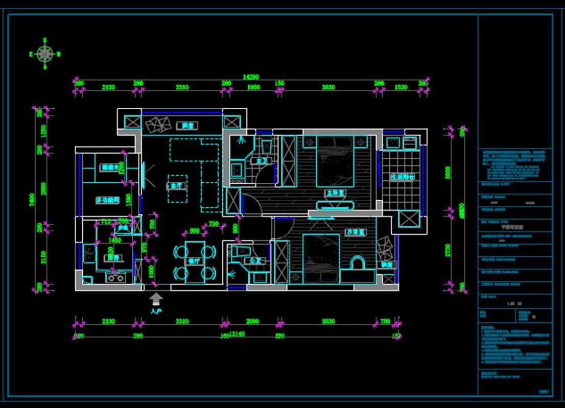 全套户型设计CAD室内设计图库下载