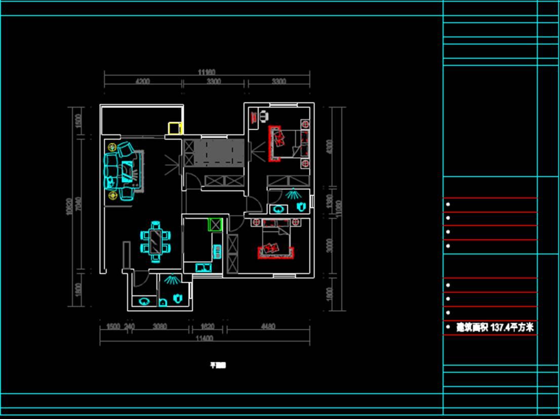 某建筑CAD室内设计图纸