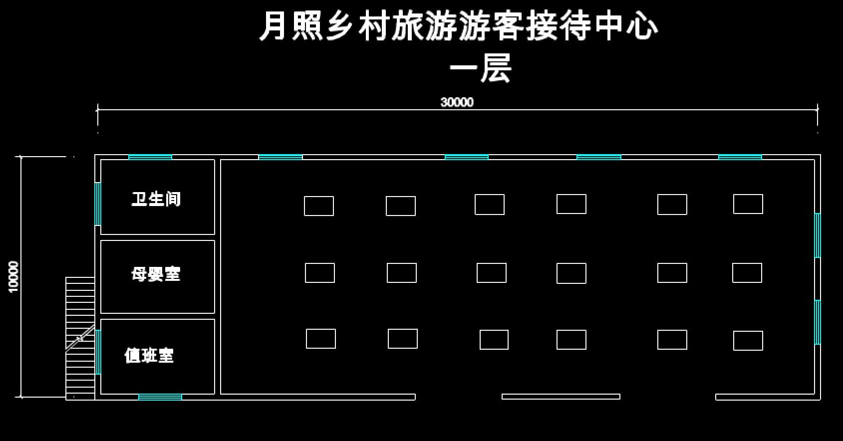 某接待中心的CAD室内平面图设计