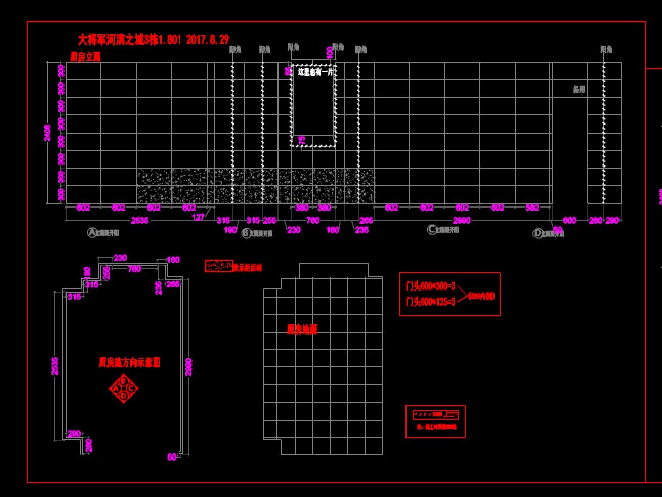 小区整体设计室内设计CAD网站