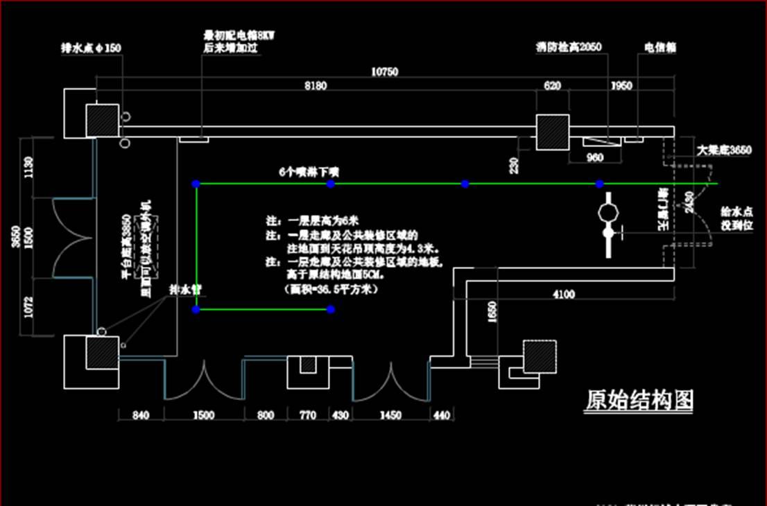店铺翻新CAD室内设计图库下载