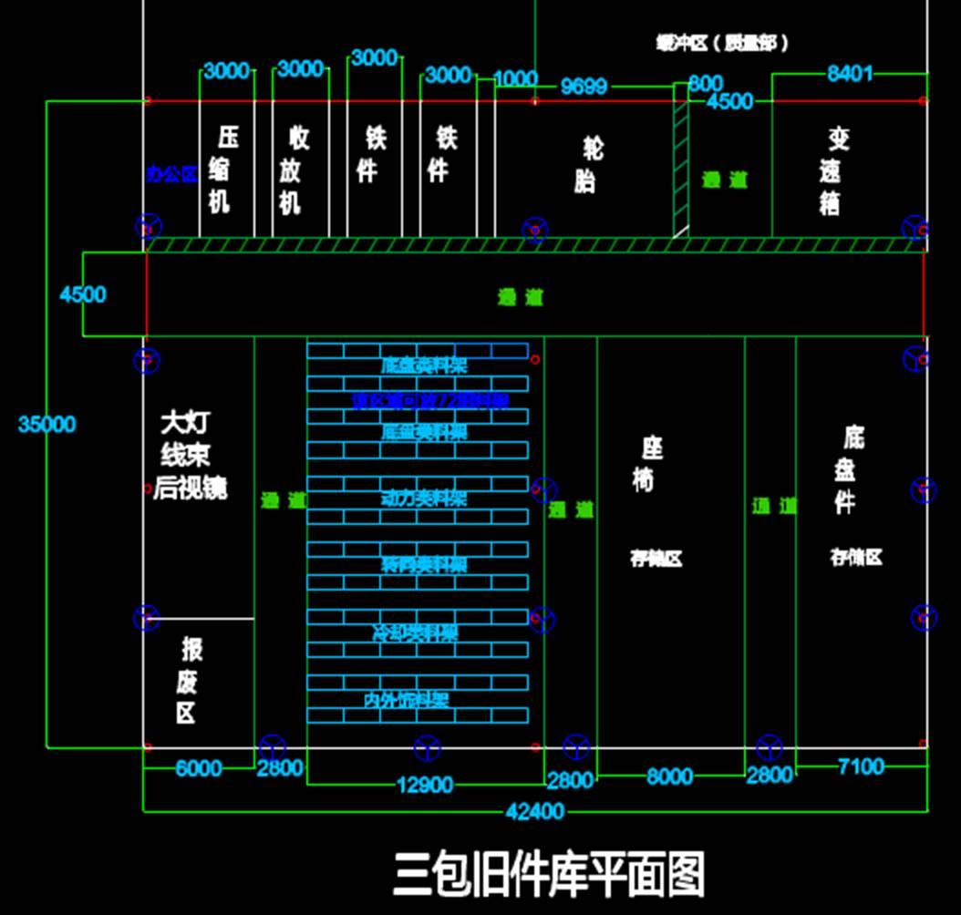 仓库内平面建筑CAD图纸