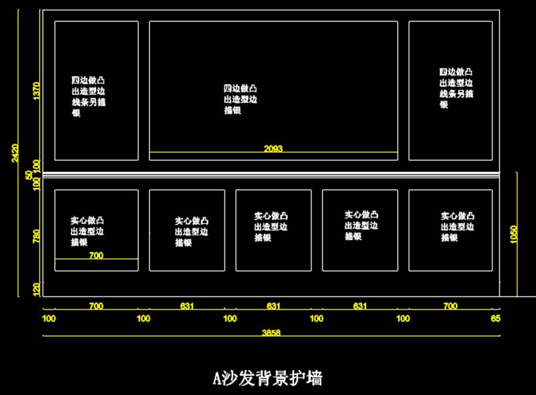 背景护墙CAD室内设计图库下载