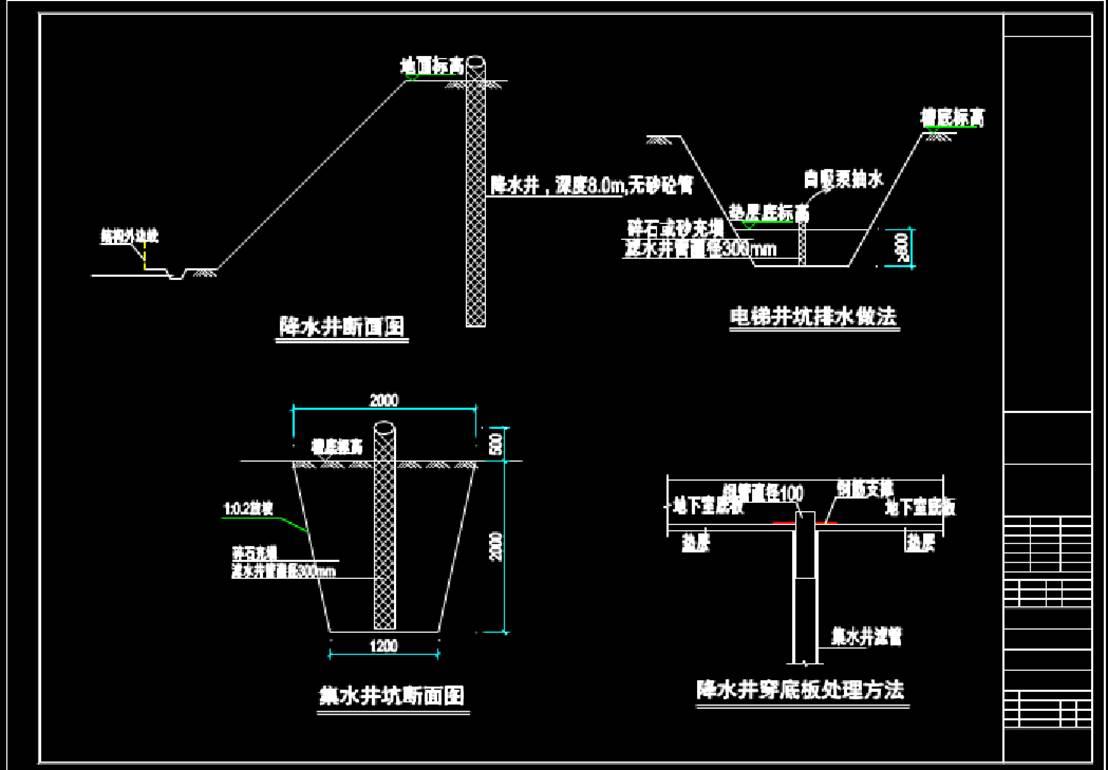 某楼建筑结构图和降水井图纸