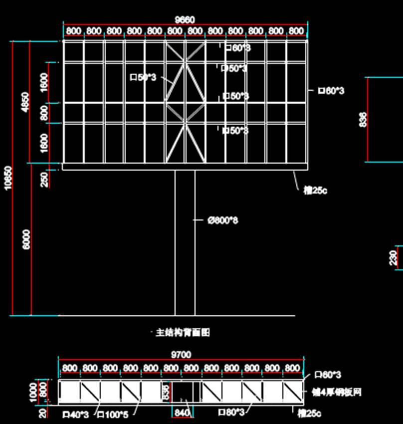 温泉度假村显示屏建筑结构CAD图纸