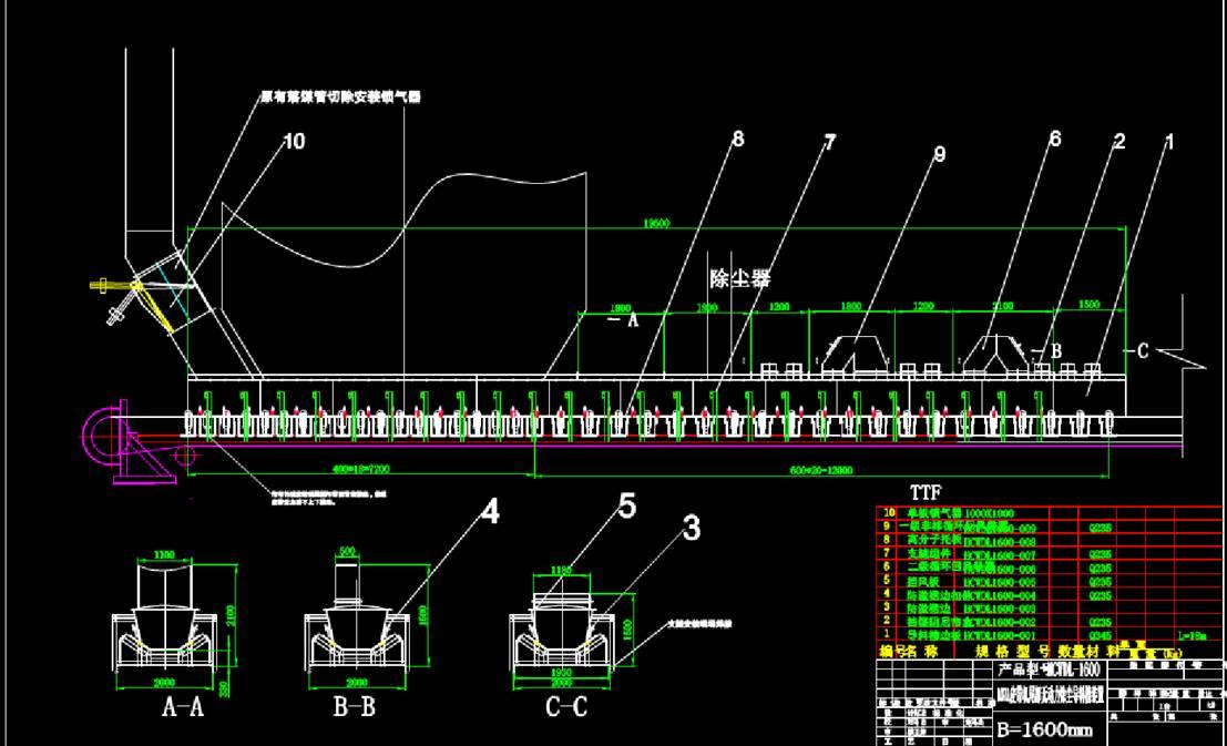 台塑无动力导料槽CAD图纸机械