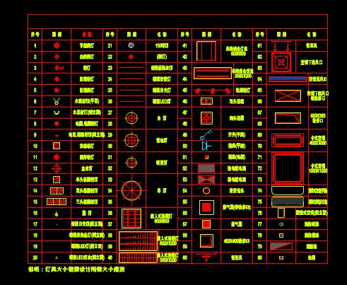 CAD室内设计图库大全之地下部分设计