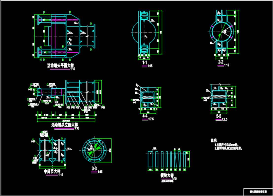 飞船式钢支撑双头活动端CAD机械图纸全集