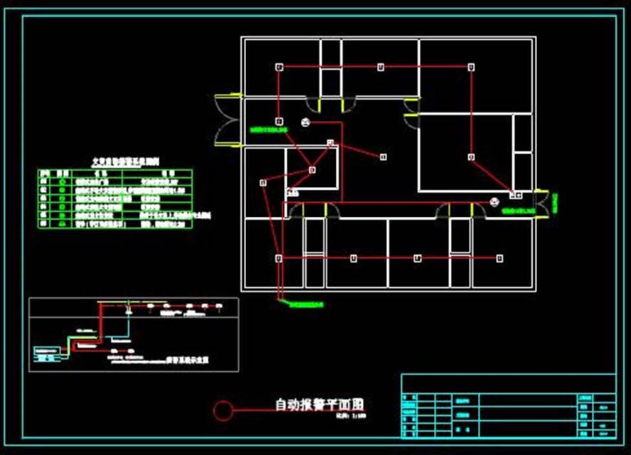 某地消防报警系统的CAD平面图