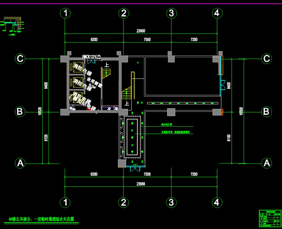 CAD室内建筑图纸