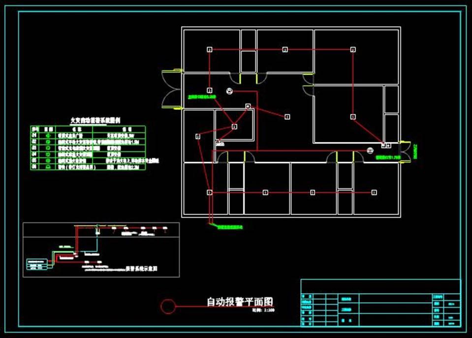 某消防报警系统的CAD平面图