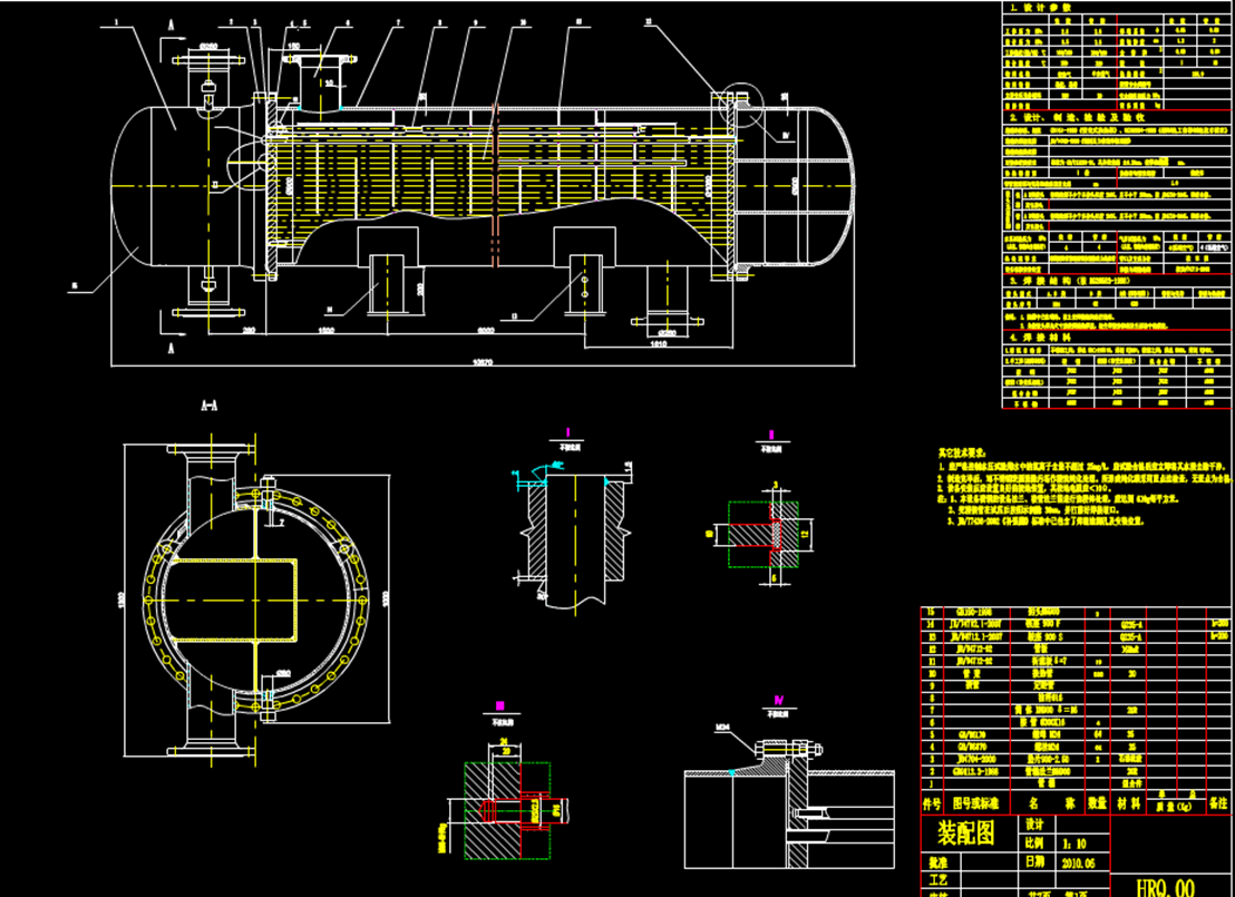 机械设备的CAD装配图