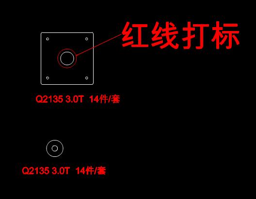 CAD机械制图-激光图纸