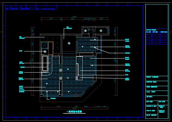 某楼的CAD建设计图纸