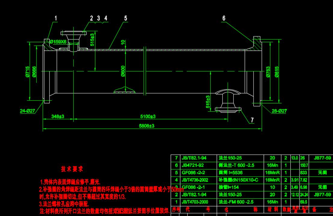 一套完整的CAD机械制图图纸.