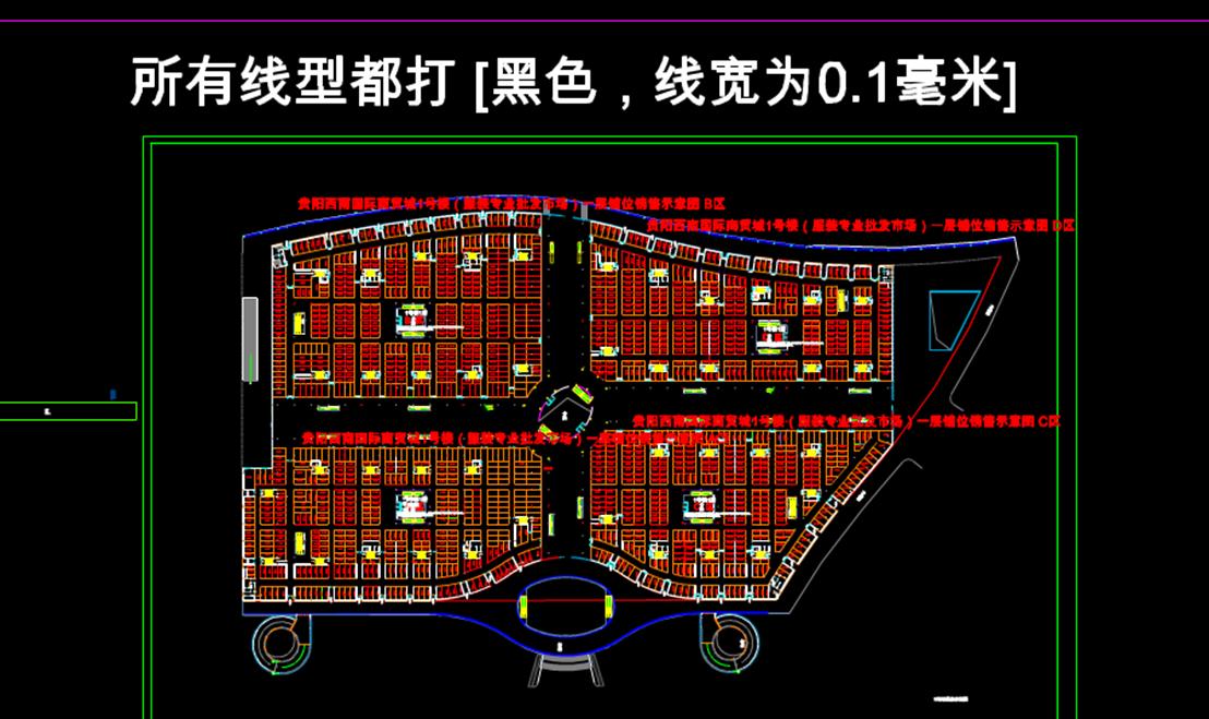 CAD建筑制图-销控图