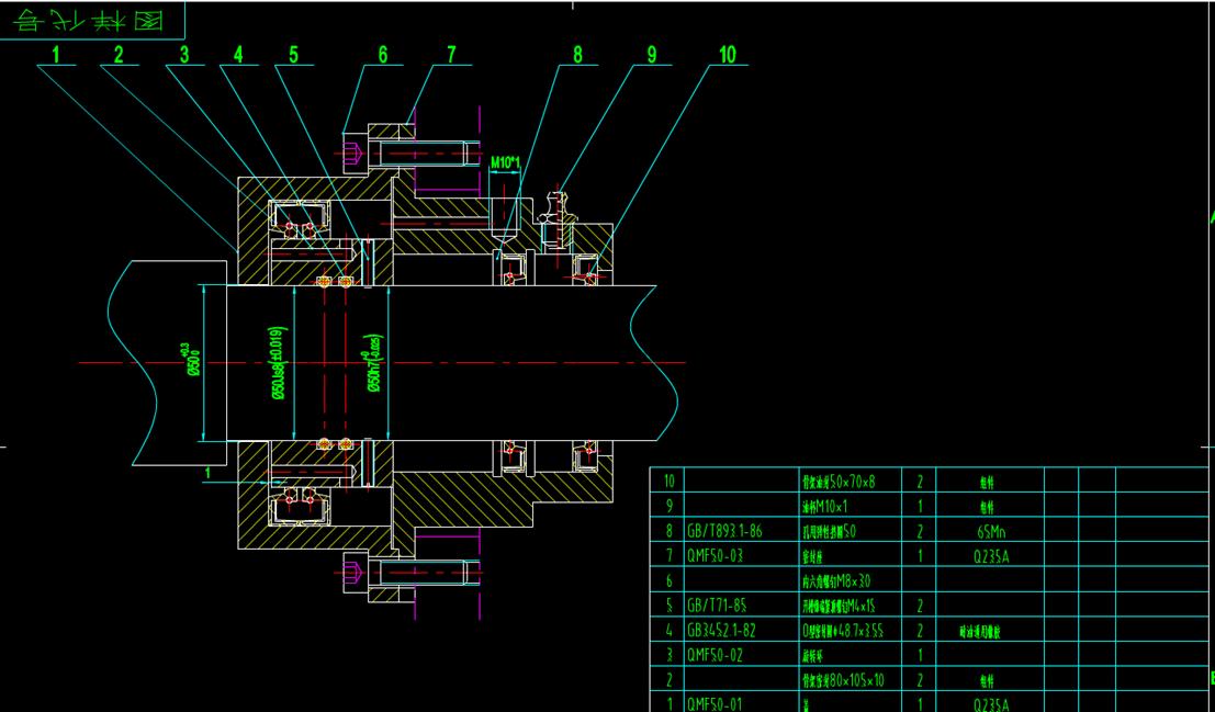 CAD机械制图图纸-图样代号图纸