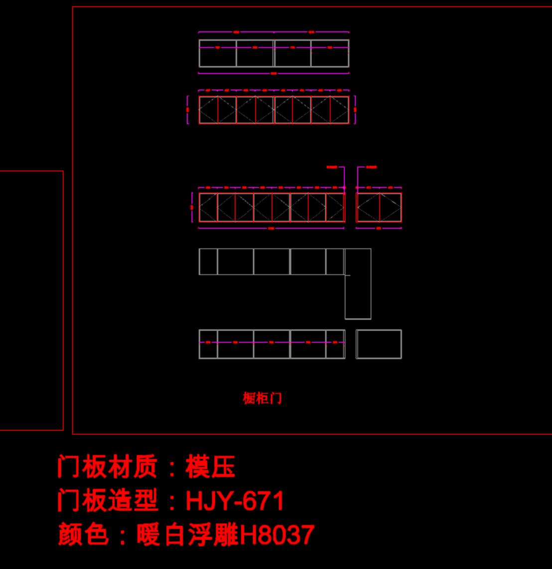 CAD建筑制图-橱柜门CAD展开图