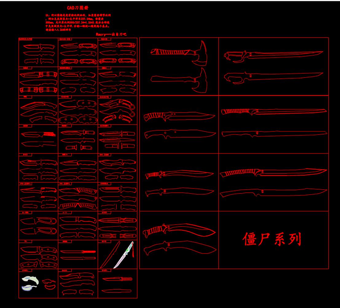 机械制图-CAD刀册图