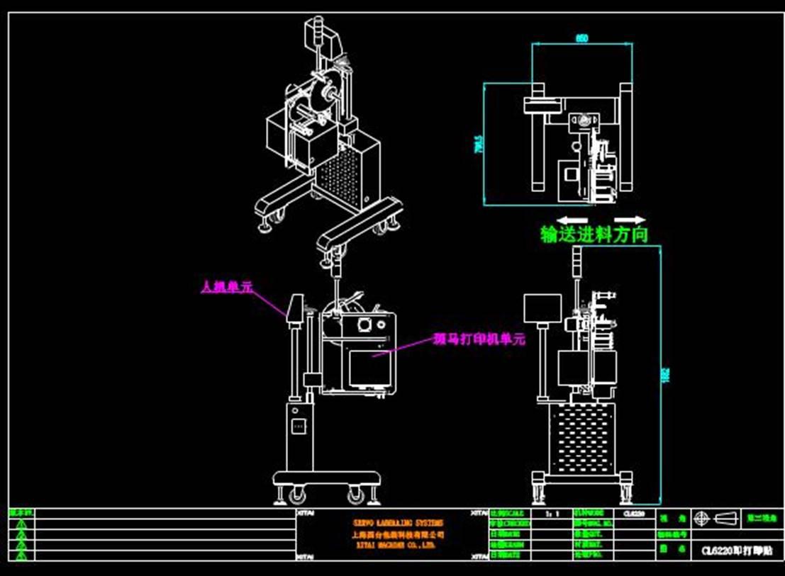 某工厂车间的CAD机械平面设计图