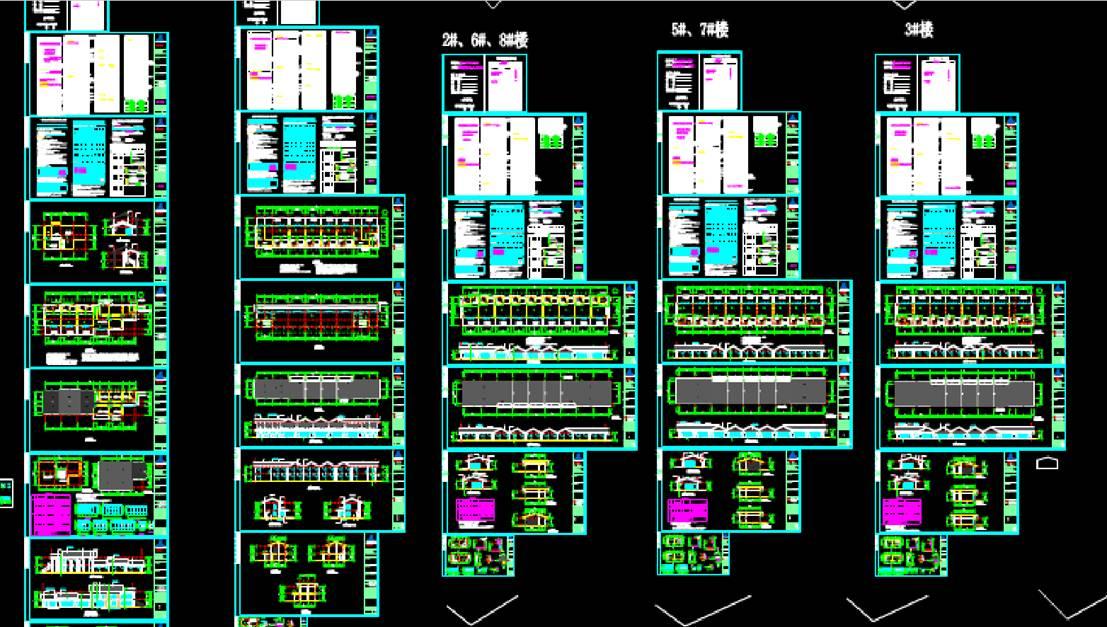 CAD建筑施工图纸中单体施工图出图