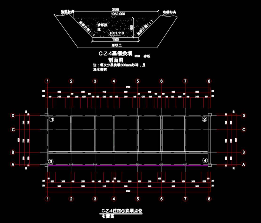 建筑结构设计CAD图纸之C4换填图纸