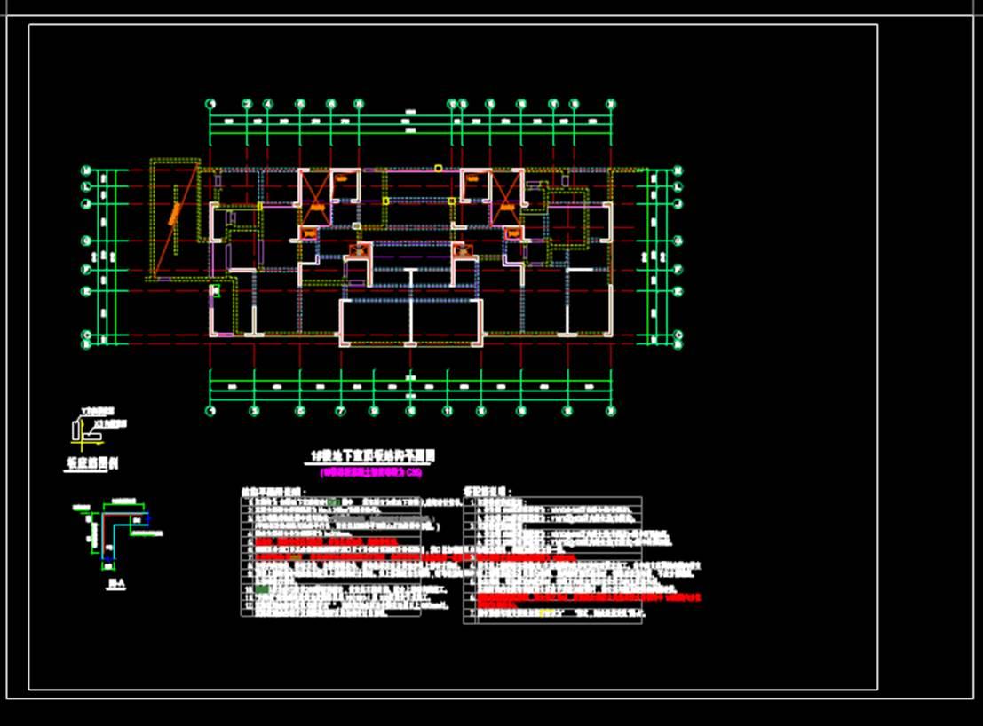建筑结构设计CAD图纸之梁图