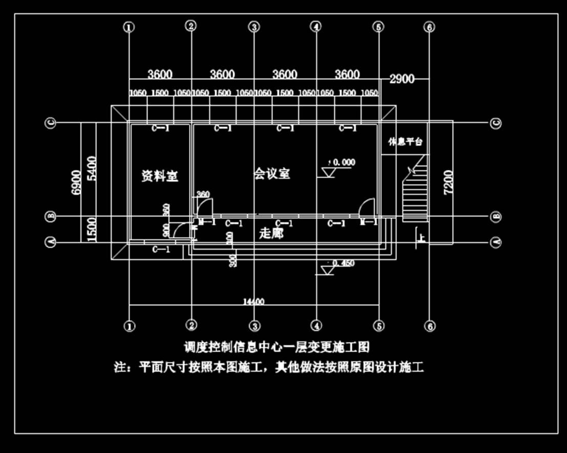 建筑设计室内设计CAD绘图之信息房一层变更施工图