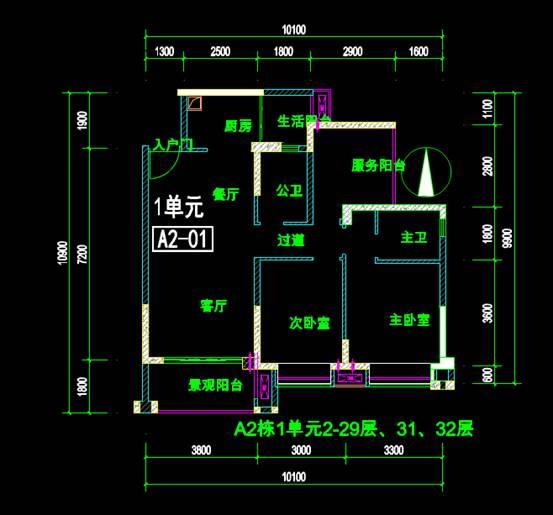 CAD室内规划图之小区户型设计