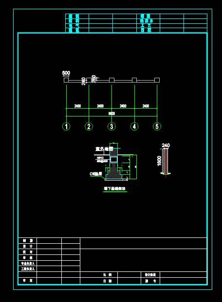 建筑结构设计CAD图纸之围墙结构设计