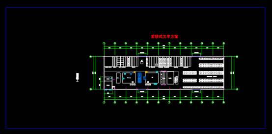 CAD室内设计图纸之叉车方案