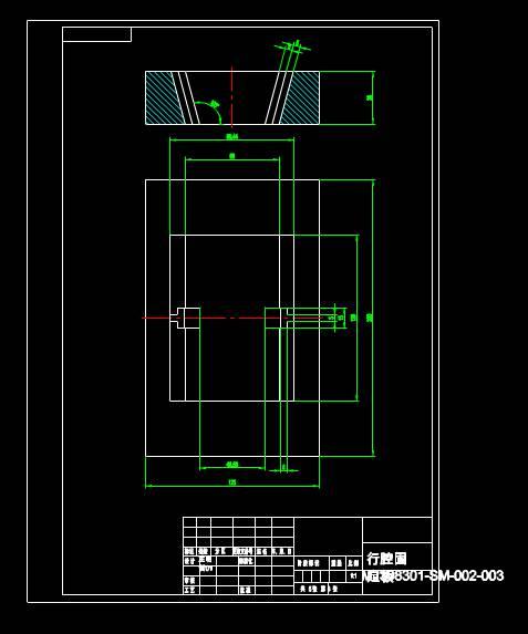 室内设计CAD绘图之型腔固定板