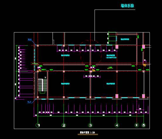 商业楼CAD图纸之党员活动室室内设计办公空间装修