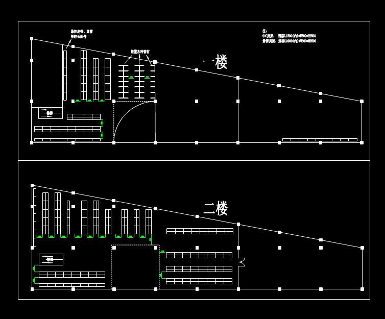 五金仓库货架建筑工程CAD制图